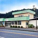 ㈲石井燃料商会