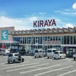 キラヤ伊賀良店